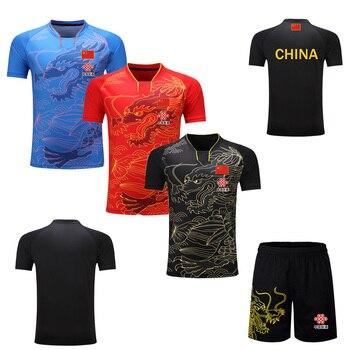 Мужские и женские рубашки для бадминтона с китайским флагом, теннисные футболки для мальчиков и девочек, теннисные футболки для детей, тенн...