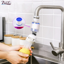 Kitchen Faucet Bubbler ABS Water Saving Filter Shower Head Nozzle Tap Connector Diffuser