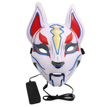 LED Party Glowing Mask Halloween Neon Cosplay Bar Performances Night Costume Decoration