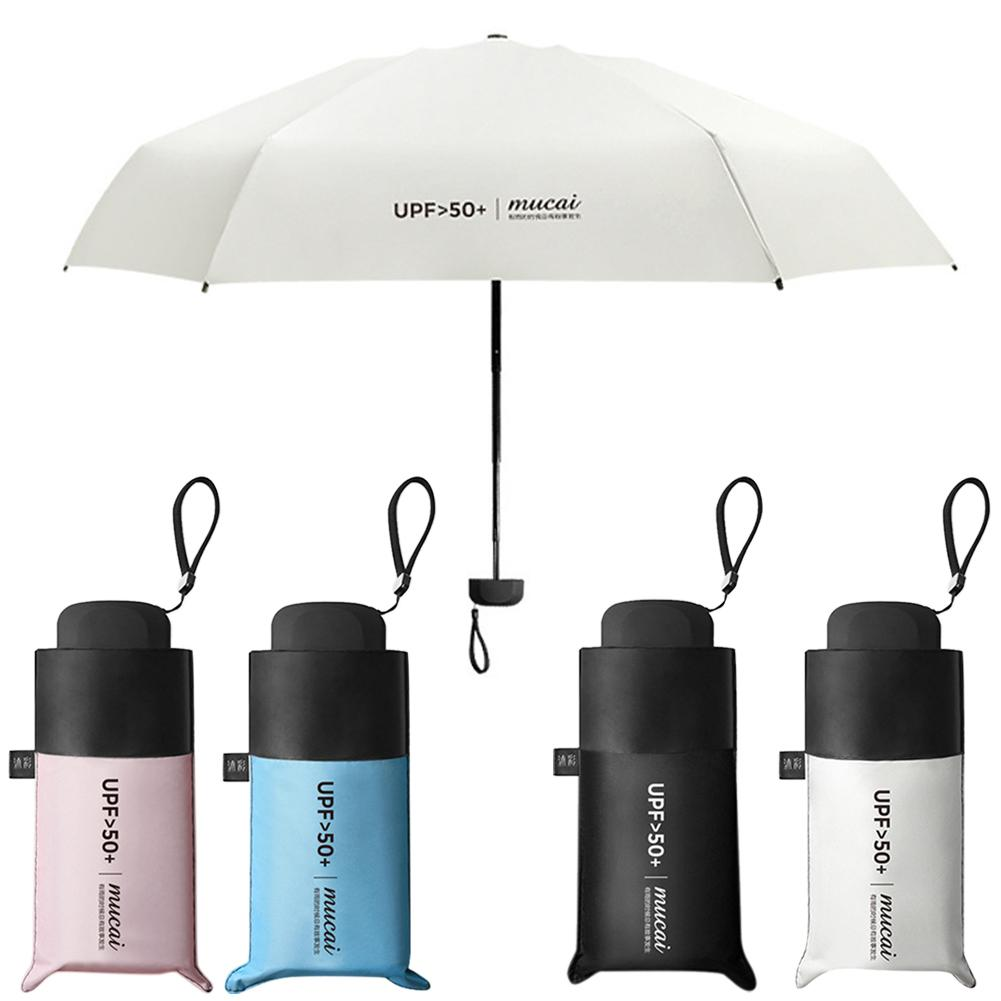 Mini Pocket Umbrella Folding Sun Umbrella Women Travel Rain Gear Lightweight Umbrella UV Protection Parasol Foldable Umbrella