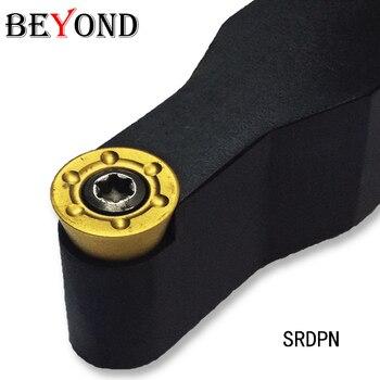 ビヨンド SRDPN ファクトリーアウトレット SRDPN2525M08 外部旋削工具 2020 25 ミリメートル 20 ミリメートル CNC 旋盤カッターツールボーリングバー超硬挿入|ターニングツール|ツール -