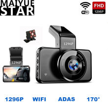 Maiyue Star 3 inch dash cam car DVR ultra clear1296P dual lens WIFI ADAS car video recorder 24H night vision monitoring recorder(China)