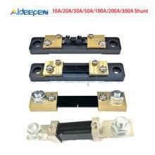 Derivación de FL-2, 10A, 20A, 30A, 50A, 100A, 200A, 300A, 75mV, resistencia de latón, CC, para medidor de Panel analógico de corriente de voltaje