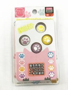 Image 5 - Новая упаковка, колпачки для больших пальцев в виде кошачьих лап, колпачки для Nintendo Switch Lite для NS Nintendo Switch Joycon