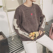 Sweaters Mens O-collar Soft Knitted Warm Japanese Simple Full Match Fa