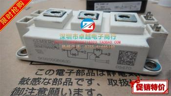 SKM200GB063D SKM300GB063D SKM200GB066D SKM300GB066D--ZYQJ