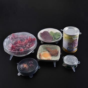 Silikonowe Stretch Lid Eco styl życia rozciągliwy pokrywka silikonowa elastyczne pokrywka silikonowa żywności pokrywa misy aby utrzymać świeżość żywności 6pc tanie i dobre opinie