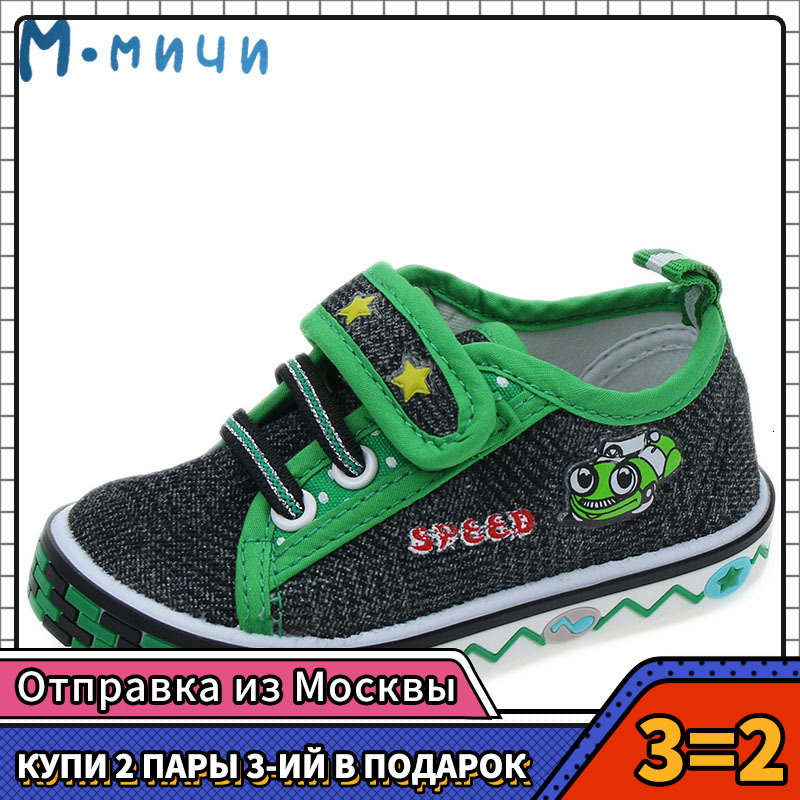 MMnun 3=2 Kids Shoes Baby Sneakers Shoes Children Comfortable Kids Boy Flat Shoes Children Canvas Shoes Size 20-25 ML1443