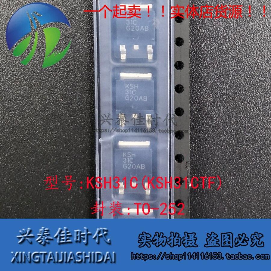 Оригинальный Новый 5 шт./KSH31C KSH31CTF TO-252 NPN