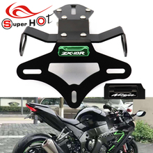 License Plate Holder for Kawasaki ZX10R ZX 10R 2016 2020 Motorcycle Accessories Frame Tail Tidy Fender Eliminator Bracket
