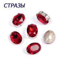 CTPA3bI 4120 Oval Shape Light Siam Color Natural Stones For Jewelry Making Fancy Beads Crystal Strass Charming Needlework Crafts