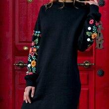 Velvet Winter Dress Women Long Sleeve O Neck Casual Party Dress