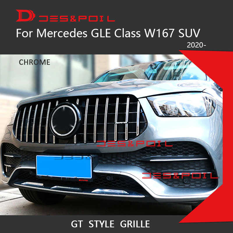 GT R Grille For Mercedes Benz 2020 New GLE Class W167 SUV