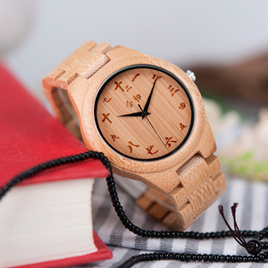 Image 3 - ブランド BOBO BIRD Watch Men Japan Movement Watches mens watches top brand luxury Made of Bamboo Wristwatch OEM Drop Shipping