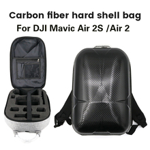 ハードシェルバッグ防水耐abs収納バックパックバッグポータブルキャリングケースdji空気2s/空気2ドローンアクセサリー