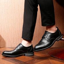 Обувь с перфорацией типа «броги» для офиса Мужская обувь Большие