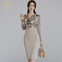 H Han Queen Women 2019 Autumn Sexy OL Work Wear 2 Pieces Set Pile Collar Snakeskin Pattern Blouses & Sheath Pencil Bodycon Skirt