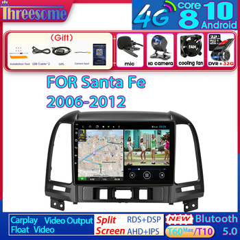 Android10.0 2din 48EQ For Hyundai Santa Fe 2006-2012 Car GPS navigation radio 4G net Wifi FM AM DSP RDS multimedia video player image