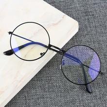 Винтаж круглые металлические голубые зеркальные линзы в серебристой