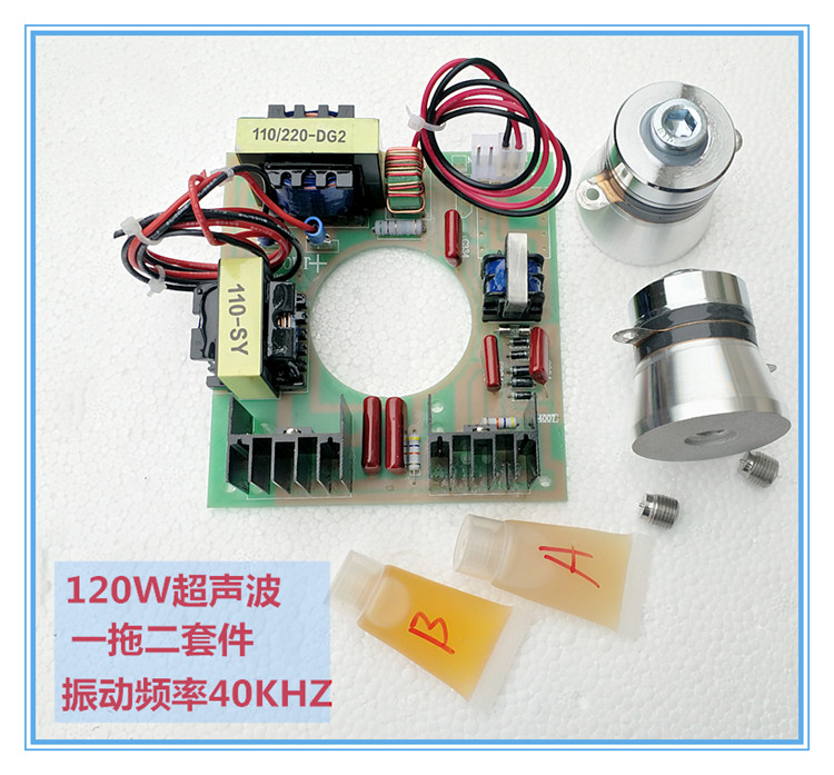 120W/40KHZ Ultrasonic Cleaner Circuit Board Vibrator Kit Ultrasonic Generator