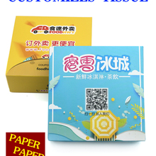 Ad-Tissue-Box Napkin-Logo Paper-Drawing Customization Commercial Made-To-Order Restaurant