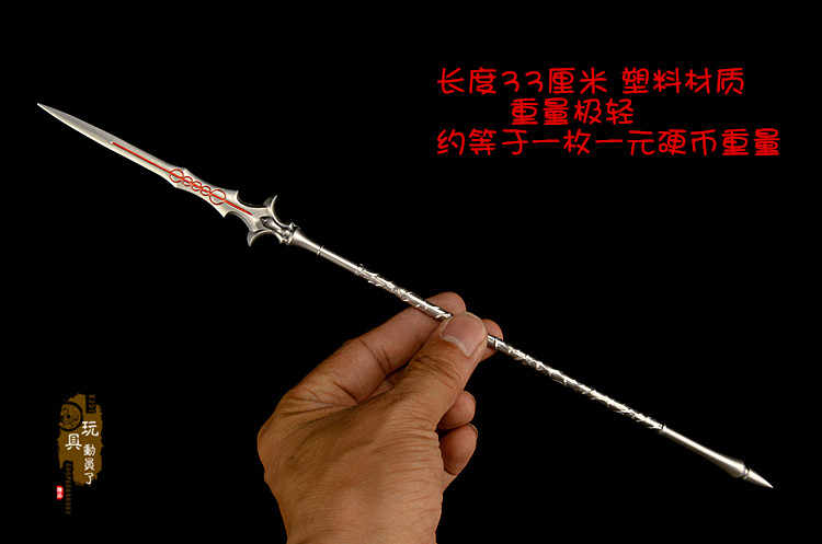 Miniature weapon model Ancient martial 1//6 hot action figure toy/'s weapons