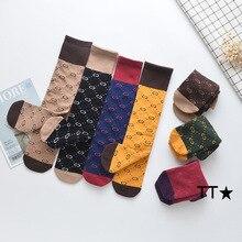 Детские хлопковые носки с рисунками звезд модные детские носки контрастных цветов с буквами в европейском и американском стиле детские носки без пятки