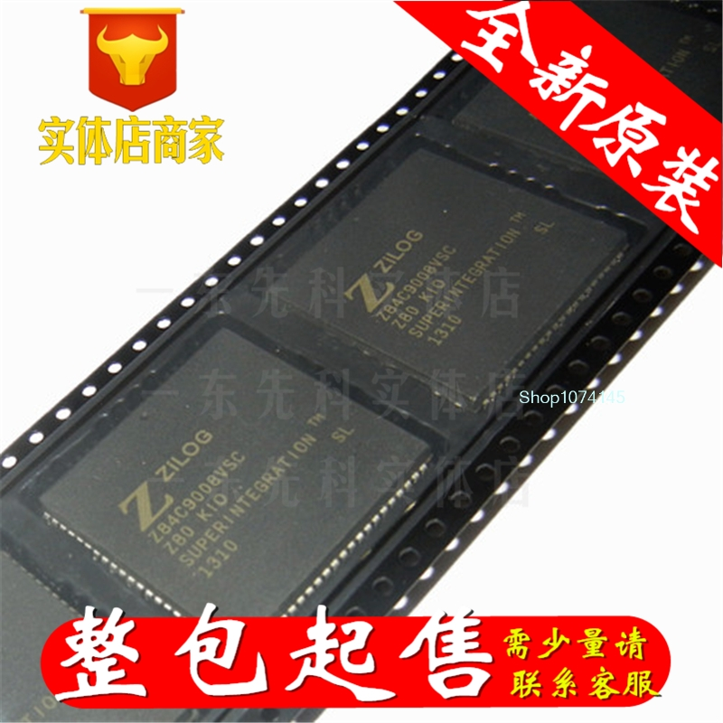 Z84C9008VSC PLCC-84       ////