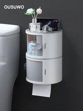Настенный Многофункциональный водонепроницаемый держатель для