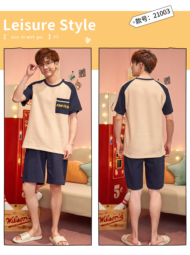 Cotton cartoon men's pajamas, men's summer round neck short-sleeved shorts, plus size striped boys' home service suit 21003