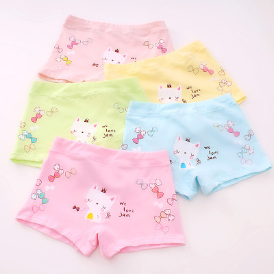 VIDMID Kids girls Panties Briefs Children Underwear Baby Girls Cotton Lovely Animal Design Panties Children Clothes 7130 01 5
