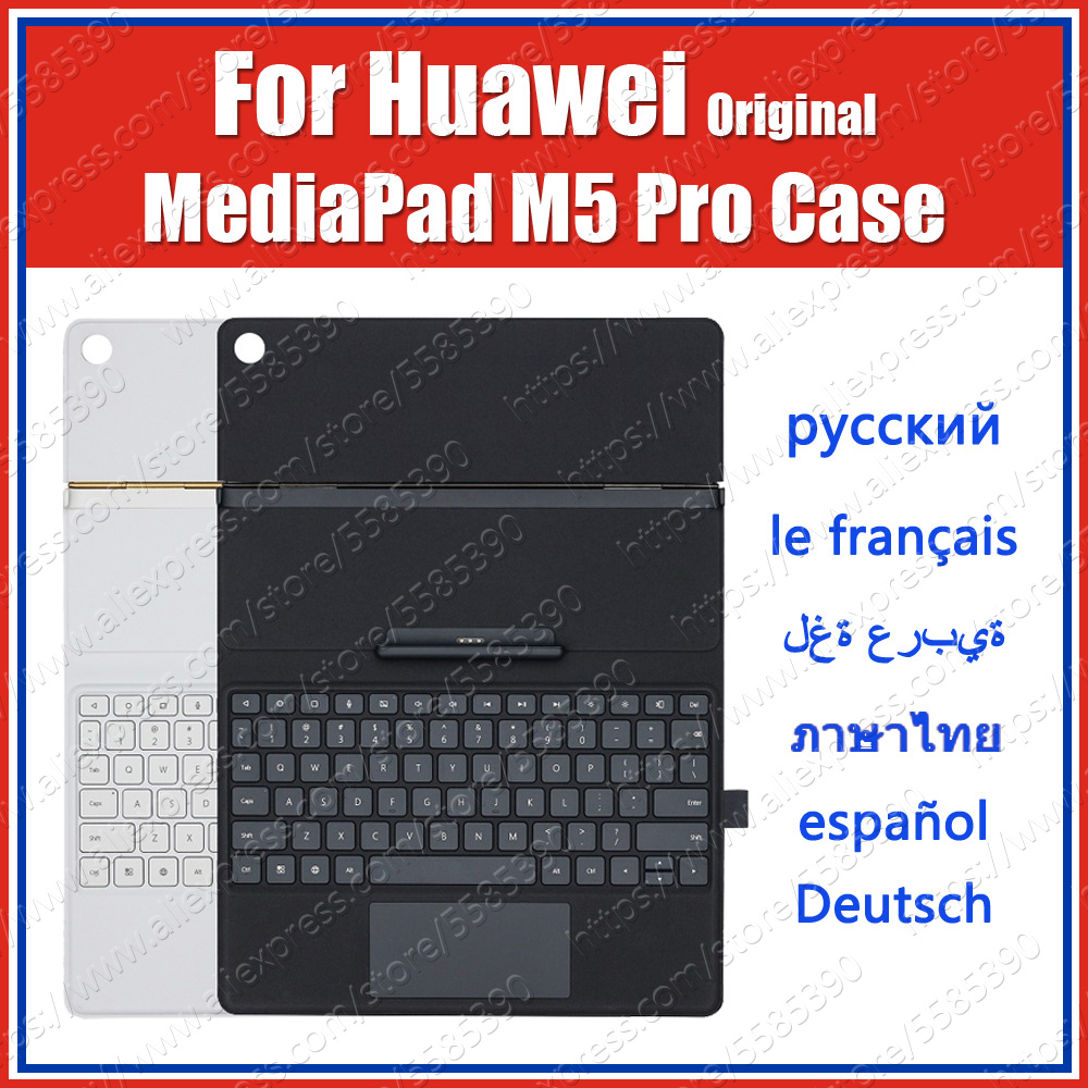 Official DFH Aimo 100% Original 10.8 Inch HUAWEI MediaPad M5 Pro Case Keyboard Leather Stand Flip Cover With Russian Sticker