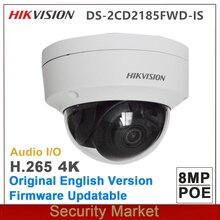 Hikvison câmera fixa 4k, câmera original de rede de vigilância i/o poe ir, alarme i/o