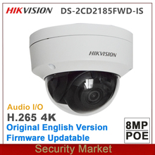מקורי hikvison DS 2CD2185FWD IS 8MP 4K קבוע כיפת רשת המצלמה אודיו I/O מעקב POE IR מעורר אני/ O