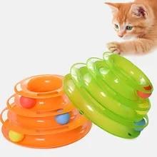 Toy Tracks-Disc Tumblers Amusement-Plate Kitten-Tower Pet-Cat Cat Intelligence Training