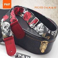 P&P leather printed guitar straps Upscale folk guitar straps Guitar accessories