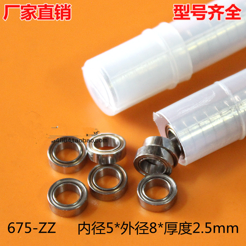 Fixmee 10pcs 675zz Ball Bearing Metal Sealed Double Shielded Deep Groove 5x8x2.5mm