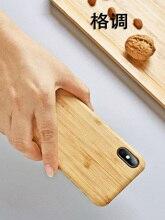 الطبيعة الأصلية الحقيقية الخيزران الهاتف حقيبة لهاتف أي فون 11 برو ماكس XS ماكس XR XS X