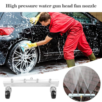 Car Chassis Washer Automobile Undercarriage Chassis Cleaner Sector High Pressure Washer Nozzle Broom Car Wash Kits