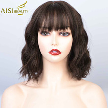 Brown Wigs Short Water-Wave Purple Party-Hair Heat-Resistant-Fiber Cosplay Black Natural
