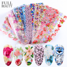 16pcs Flower Nail Foil Sticker Polish Transfer Decals Sets Mixed Floral Colorful Slider Adhesive Wraps DIY Accessories CH2006