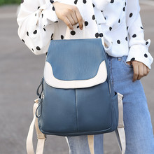 Preppy Style Designer Backpacks Women Quality PU Leather Travel Back Bag for Elegant Ladies Shopping Bag School Girl Book Bags купить дешево онлайн