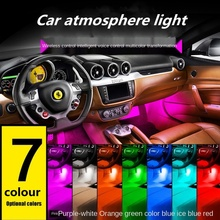 car assembly accessories interior atmosphere LED light 7 colors integrated night effects can be voice controlled decorative lamp