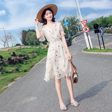 Женское шифоновое платье с коротким рукавом Повседневное стрейч