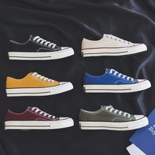 Męskie brezentowe buty dopasuj klasyczne trampki swobodne buty z tkaniny męskie buty dla chłopców podstawowy styl wszystkie sezony Low Top Solid Color 35-44 tanie tanio HKZM PŁÓTNO CN (pochodzenie) Fabric ZSZYWANE Stałe Na wiosnę jesień DC632 Sznurowane Niska (1 cm-3 cm) Dobrze pasuje do rozmiaru wybierz swój normalny rozmiar
