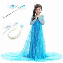 Новое поступление! Карнавальный костюм принцессы эльзы платье