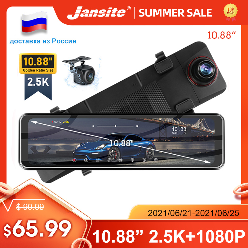 Jansite 10.88 Inch Car DVR 2.5K Touch Screen Front camera Time-lapse video GPS Track playback Recorder Dual lens 1080P Rear cams