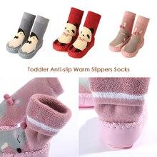 Хлопковая нескользящая обувь, теплые зимние нескользящие носки, Удобная нескользящая обувь для малышей младенцев, модные носки для малышей