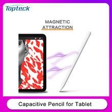 JT11 قلم سعوي نشط ، متوافق مع IOS/Android/Windows ، شاشة تعمل باللمس