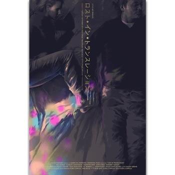 MT1209 nuevo perdido en la traducción película clásica seda japonesa pintura arte Poster lienzo impreso decoración del hogar imagen Impresión de pared